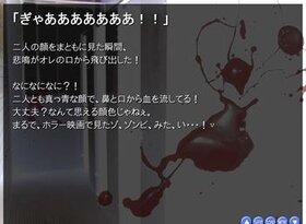学校七不思議~小学校の花子さん2~ Game Screen Shot3
