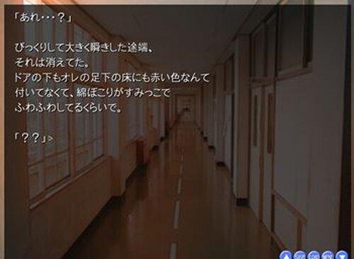 学校七不思議~小学校の花子さん2~ Game Screen Shots