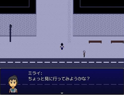 ムシノイザナイ Game Screen Shot1