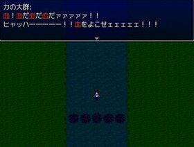 ムシノイザナイ Game Screen Shot3