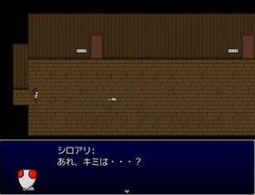 ムシノイザナイ Game Screen Shot5
