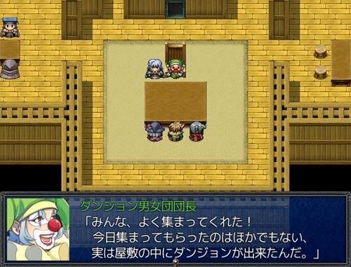 潜り潜る Game Screen Shot