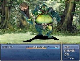 吸収男児 Game Screen Shot3