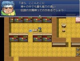 吸収男児 Game Screen Shot5