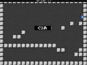 ぺんでぃ Game Screen Shot4