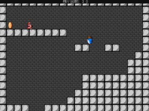 ぺんでぃ Game Screen Shot5