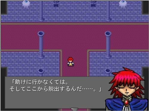 仮面の男 Game Screen Shot1