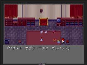 仮面の男 Game Screen Shot3