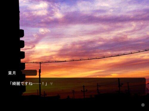 八月が目にしみる Game Screen Shot1