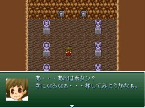 洞窟魔物に人間夢 Game Screen Shot1