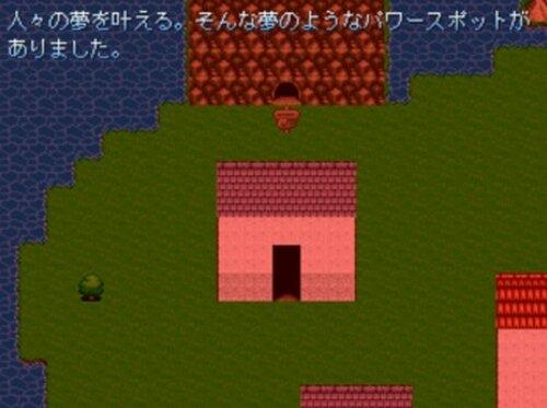 洞窟魔物に人間夢 Game Screen Shot2