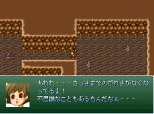 洞窟魔物に人間夢 Game Screen Shot5