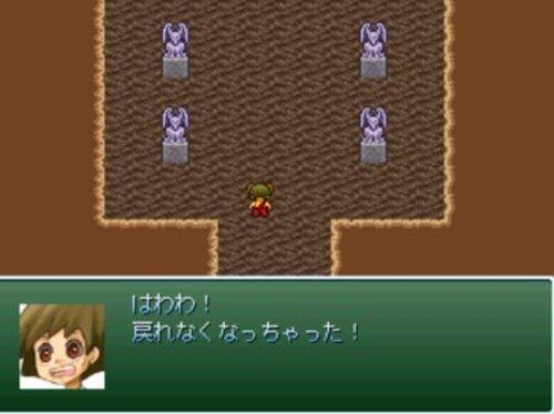 洞窟魔物に人間夢 Game Screen Shots