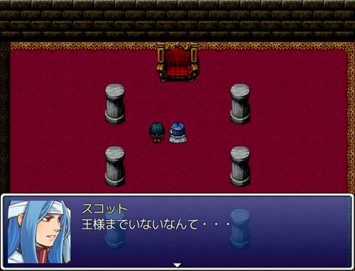 城での小さな冒険 Game Screen Shot1