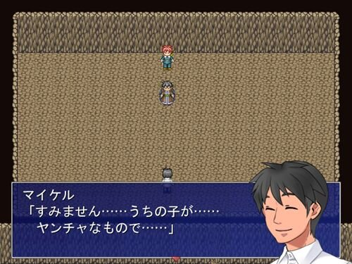 新・3分バトル Game Screen Shot1