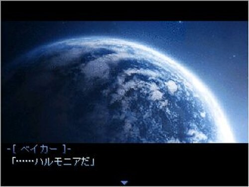 THE PANSPERMIA(パンスペルミア) Game Screen Shot3