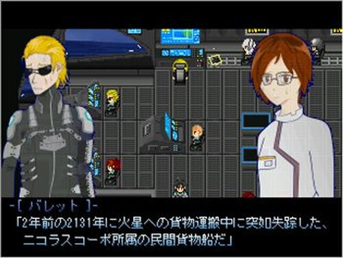 THE PANSPERMIA(パンスペルミア) Game Screen Shot4
