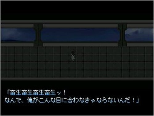 THE PANSPERMIA(パンスペルミア) Game Screen Shots