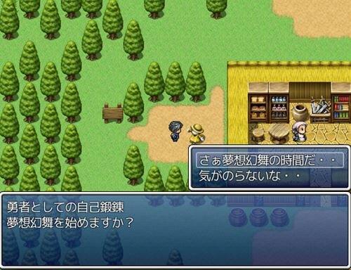 Middle Second ~中二たちの熱きレジェンド~ Game Screen Shot
