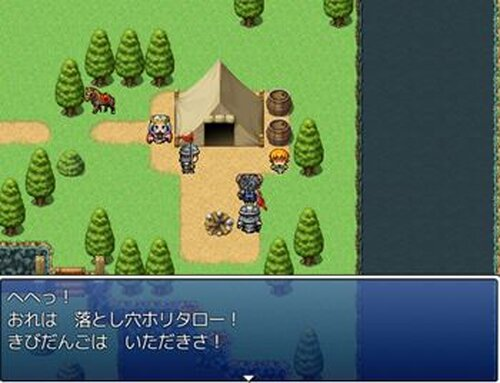 Middle Second ~中二たちの熱きレジェンド~ Game Screen Shot3
