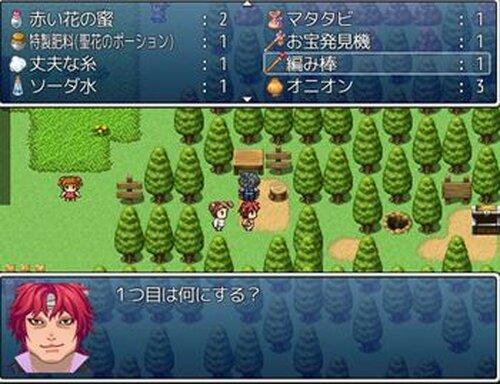 Middle Second ~中二たちの熱きレジェンド~ Game Screen Shot4