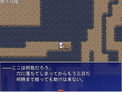 少女の地下からの脱出 Game Screen Shot1