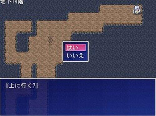 少女の地下からの脱出 Game Screen Shot4