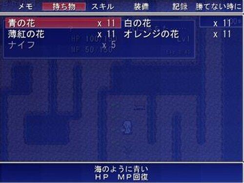 少女の地下からの脱出 Game Screen Shot5