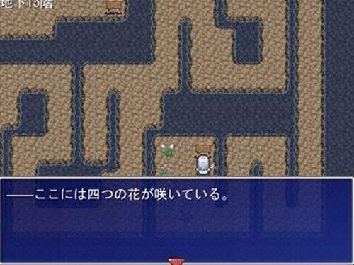 少女の地下からの脱出 Game Screen Shots