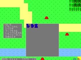 めちゃ安スカウト Game Screen Shot5