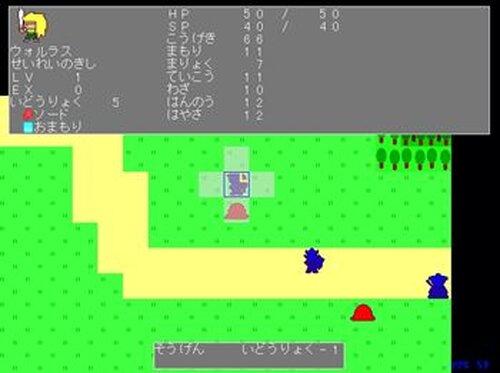 めちゃ安スカウト Game Screen Shots
