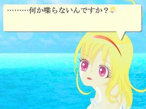 防波堤と少女-少女維新シリーズ- Game Screen Shot3