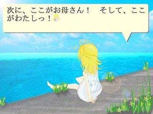 防波堤と少女-少女維新シリーズ- Game Screen Shots