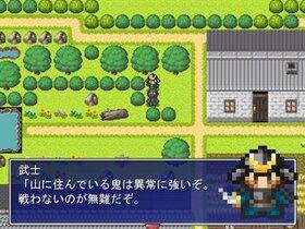 鍛冶屋物語 Game Screen Shot2
