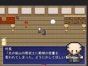 鍛冶屋物語 Game Screen Shot3