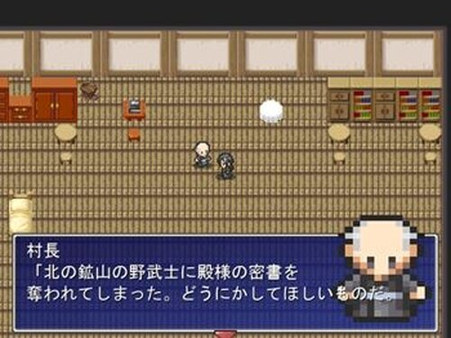 鍛冶屋物語 Game Screen Shot3