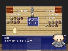 鍛冶屋物語 Game Screen Shot4