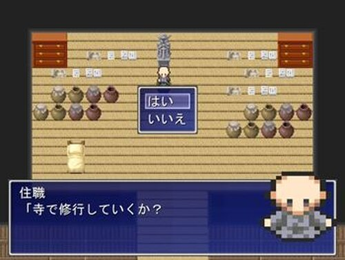 鍛冶屋物語 Game Screen Shot4