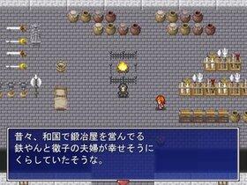 鍛冶屋物語 Game Screen Shot5