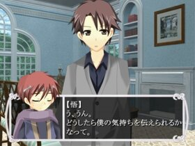 死亡フラグ Game Screen Shot3