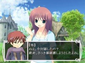 死亡フラグ Game Screen Shot4
