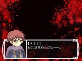 死亡フラグ Game Screen Shot5
