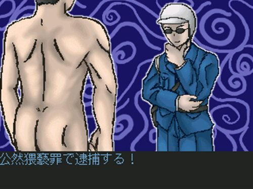 海男事故 Game Screen Shot1
