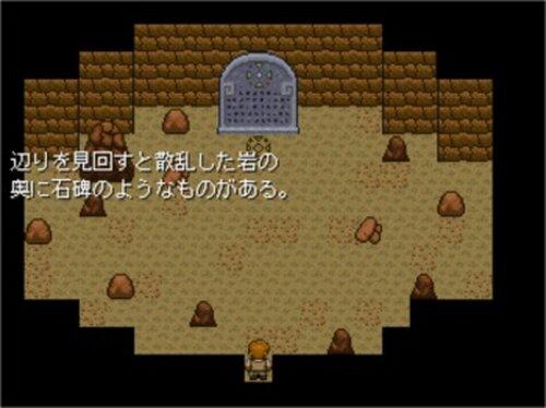 夢のひと Game Screen Shot2