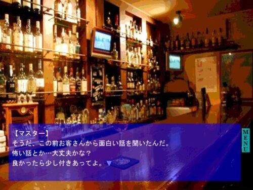 プレイする怖い話 Game Screen Shot1
