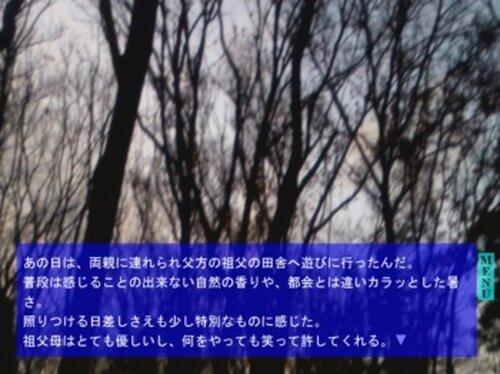 プレイする怖い話 Game Screen Shot4