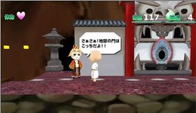 天国ト地獄 Game Screen Shot4