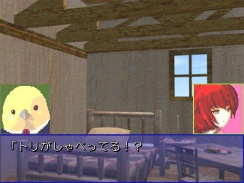 喋る鳥の秘密 Game Screen Shot1
