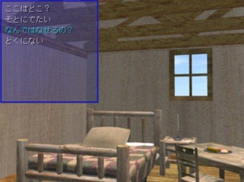 喋る鳥の秘密 Game Screen Shot2