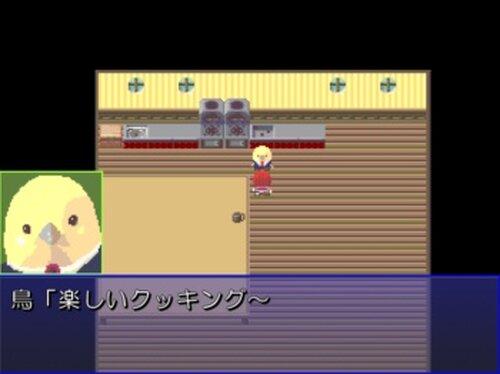 喋る鳥の秘密 Game Screen Shot5